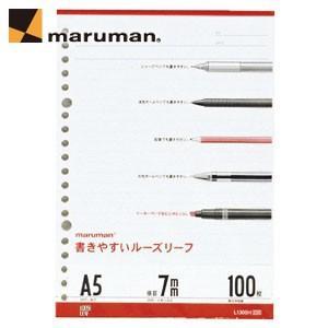 ルーズリーフ A5 マルマン A5サイズ 20穴 書きやすいルーズリーフ メモリ入7ミリ罫 5冊セット L1300H|nomado1230