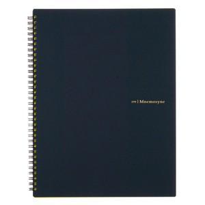 ノート A4 マルマン ニーモシネ A4サイズ 7ミリ罫 ノート 5冊セット N199A|nomado1230