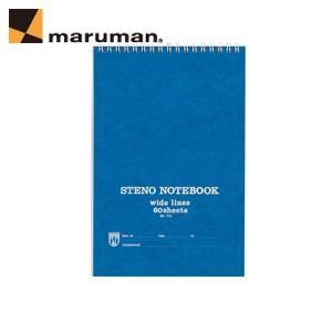 マルマン ステノブック ブルー 23行 60枚 9ミリ罫 10冊セット N750|nomado1230