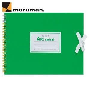 スケッチブック F2 マルマン アートスパイラル F2サイズ 24枚 5冊セット スケッチブック ライトグリーン S312-33|nomado1230