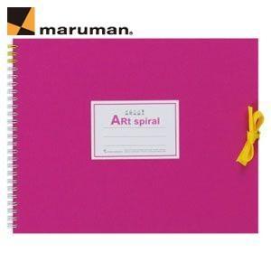 スケッチブック F3 マルマン アートスパイラル F3サイズ 24枚 5冊セット スケッチブック ピンク S313-08|nomado1230