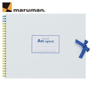 スケッチブック F3 マルマン アートスパイラル F3サイズ 24枚 5冊セット スケッチブック ホワイト S313-06|nomado1230