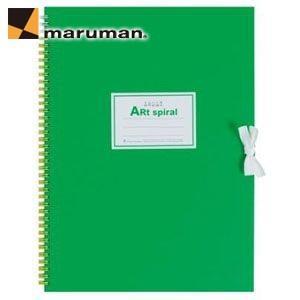 スケッチブック F4 マルマン アートスパイラル F4サイズ 24枚 5冊セット スケッチブック ライトグリーン S314-33|nomado1230