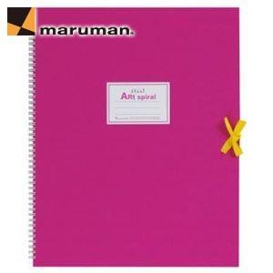 スケッチブック F6 マルマンアートスパイラル F6 24枚 5冊セット スケッチブック ピンク S316-08|nomado1230