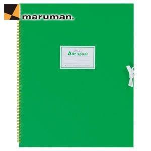 スケッチブック F6 マルマンアートスパイラル F6 24枚 5冊セット スケッチブック ライトグリーン S316-33|nomado1230