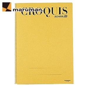 スケッチブック A4 マルマン クロッキーブックシリーズ スパイラルとじ A4サイズ スクール用 10冊セット スケッチブック S1020A|nomado1230