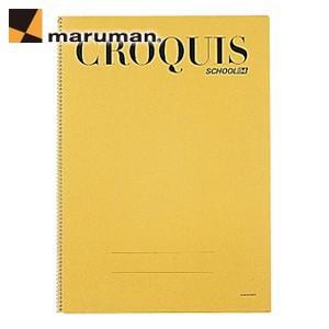 マルマンクロッキーブック スパイラルとじ B4 スクール用 10冊セット スケッチブック S1030A|nomado1230