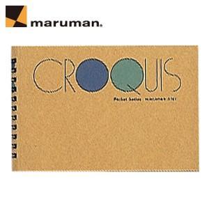 マルマン クロッキーブックシリーズ ツインワイヤとじ SCタイプ ポケットサイズ 107x153ミリ ホワイトクロッキー紙 10冊セット スケッチブック S161|nomado1230