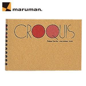 マルマン クロッキーブックシリーズ ツインワイヤとじ SCタイプ ポケットサイズ 107x153ミリ クリームコットン紙 10冊セット スケッチブック S162|nomado1230