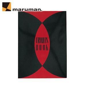 マルマンクロッキーブック スパイラルとじ SCタイプ スタンダード B4 クリームコットン紙 10冊セット スケッチブック S221|nomado1230
