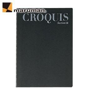 マルマンクロッキーブック スパイラルとじ SCタイプ B4 セクション ホワイトクロッキー紙 10冊セット スケッチブック S227|nomado1230