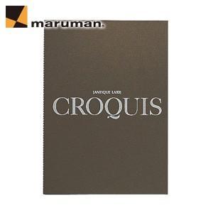 スケッチブック B4 マルマン クロッキーブックシリーズ ツインワイヤとじ SCタイプ B4サイズ アンチークレイド紙 5冊セット スケッチブック S228|nomado1230