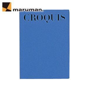 マルマン クロッキーブックシリーズ スパイラルとじ SCタイプ スタンダード A4サイズ クリームコットン紙 10冊セット スケッチブック ブルー S231A-02|nomado1230