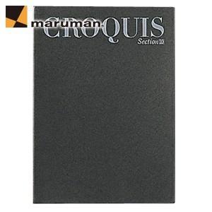 マルマン クロッキーブック スパイラルとじ SCタイプ A4 セクション ホワイトクロッキー紙 10冊セット スケッチブック S237|nomado1230