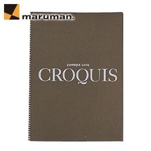 マルマンクロッキーブック ツインワイヤとじ SCタイプ A4サイズ アンチークレイド紙 10冊セット スケッチブック S238|nomado1230