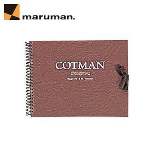 マルマン コットマンシリーズ スパイラルとじ F0サイズ コットマン水彩紙 5冊セット スケッチブック (荒目) S10|nomado1230