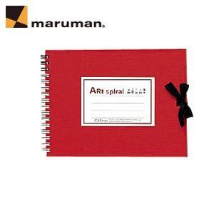 スケッチブック マルマン アートスパイラルシリーズ ツインワイヤとじ F0サイズ 10冊セット スケッチブック レッド S310-01|nomado1230