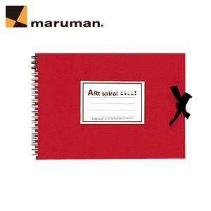 マルマンアートスパイラルシリーズ ツインワイヤとじ F1サイズ 10冊セット スケッチブック レッド S311-01|nomado1230