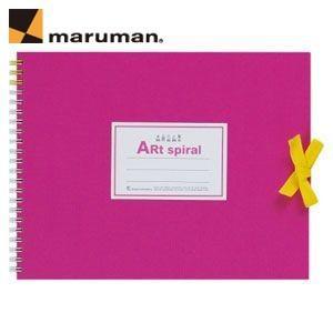 マルマンアートスパイラルシリーズ ツインワイヤとじ F1サイズ 10冊セット スケッチブック ブルー S311-02 nomado1230