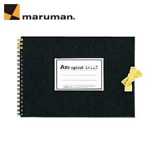 マルマンアートスパイラルシリーズ ツインワイヤとじ F1サイズ 10冊セット スケッチブック ブラック S311-05|nomado1230