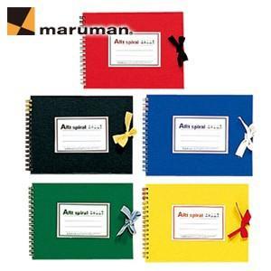 マルマンアートスパイラルシリーズ ツインワイヤとじ F1サイズ 10冊セット スケッチブック ミックス S311|nomado1230