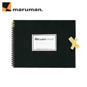 マルマンアートスパイラルシリーズ ツインワイヤとじ F2サイズ 10冊セット スケッチブック ブラック S312-05|nomado1230
