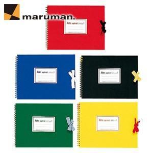 マルマンアートスパイラルシリーズ ツインワイヤとじ F2サイズ 10冊セット スケッチブック ミックス S312|nomado1230