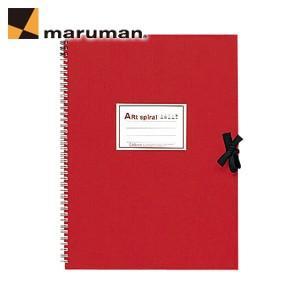 マルマンアートスパイラルシリーズ ツインワイヤとじ F4サイズ 10冊セット スケッチブック レッド S314-01|nomado1230
