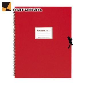 マルマンアートスパイラルシリーズ ツインワイヤとじ F6 10冊セット スケッチブック レッド S316-01|nomado1230