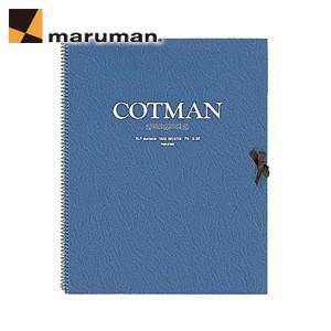 マルマンコットマンシリーズ スパイラルとじ F6 コットマン水彩紙 3冊セット スケッチブック 細目 S36|nomado1230