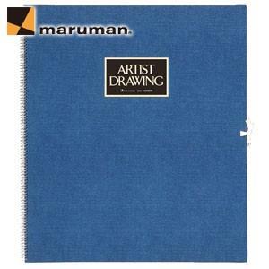 マルマンアーチストメダリオン F10サイズ 20枚入 3冊セット スケッチブック ブルー S60A-02|nomado1230