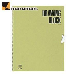 スケッチブック マルマン オリーブシリーズ スパイラルとじ F6サイズ オリーブ 5冊セット スケッチブック S86|nomado1230