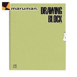 マルマンオリーブシリーズ スパイラルとじ F8サイズ オリーブ 5冊セット スケッチブック S88|nomado1230