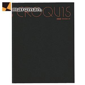 マルマンクロッキーブック スパイラルとじ ラージサイズ 356×268ミリ クリームコットン紙 10冊セット スケッチブック SL2|nomado1230