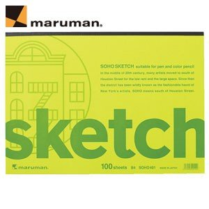スケッチブック B4 マルマン B4 スケッチブック ソーホーシリーズ 画用紙 100枚 5冊セット SOHO401|nomado1230