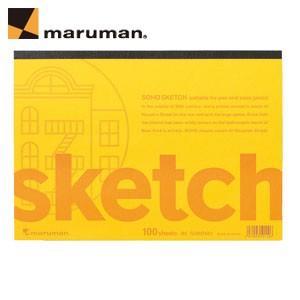 スケッチブック B5 マルマン B5 スケッチブック ソーホーシリーズ 画用紙 100枚 5冊セット SOHO501|nomado1230