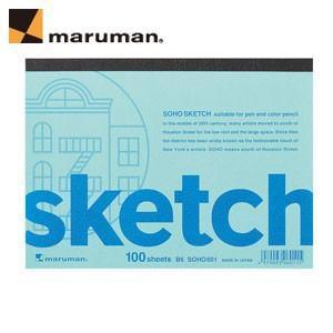 スケッチブック B6 マルマン B6変形 スケッチブック ソーホーシリーズ 画用紙 100枚 5冊セット SOHO601|nomado1230