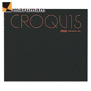 マルマン クロッキーブックシリーズ スパイラルとじ スモールサイズ 212×242ミリ クリームコットン紙 10冊セット スケッチブック SS2|nomado1230