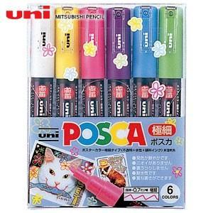 水性ペン類 三菱鉛筆 ポスカ 極細タイプ 6色セット PC-1M6C|nomado1230