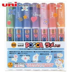 水性ペン類 三菱鉛筆 ラメ入り ポスカ 極細タイプ 7色セット PC-1ML7C|nomado1230