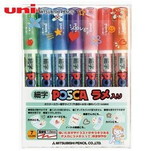 水性ペン類 三菱鉛筆 ラメ入り ポスカ 細字タイプ 7色セット PC-3ML7C|nomado1230