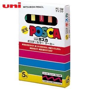 水性ペン類 三菱鉛筆 蛍光ポスカ 中字タイプ 5色セット PC-5MK5C|nomado1230