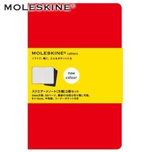 ノート 方眼 モレスキン カイエ ジャーナル Pocket スクエアード 方眼 レッド 3冊セット No. 406005|nomado1230