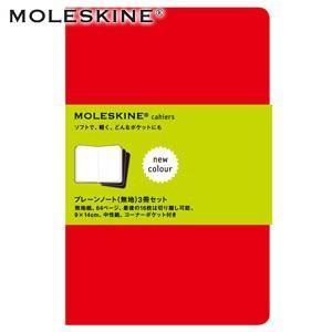 ノート 無地 モレスキン カイエ ジャーナル Pocket プレーン 無地 レッド 3冊セット No. 406012|nomado1230