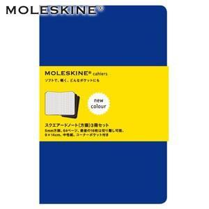 ノート 方眼 モレスキン カイエ ジャーナル Pocket スクエアード 方眼 ネイビー 3冊セット No. 406098|nomado1230
