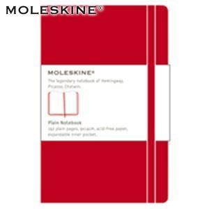 ノート 無地 モレスキン クラシックノートブック Pocket プレーン 無地 ハードカバー レッド No. 404377|nomado1230