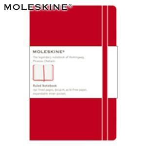 ノート 横罫 モレスキン クラシックノートブック Large ルールド 横罫 ハードカバー レッド No. 404360|nomado1230
