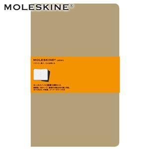 ノート 横罫 モレスキン カイエ ジャーナル XL ルールド 横罫 クラフト 3冊セット No. 405961|nomado1230