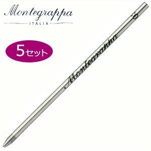 モンテグラッパ ミニボールペン 替芯 6本入り 4Cタイプ 同色5個セット ブラック IA00BSSC nomado1230