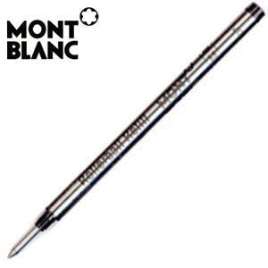 モンブラン ローラーボール ジャイアント レフィル 替芯 2本 レッド MBRF0506|nomado1230